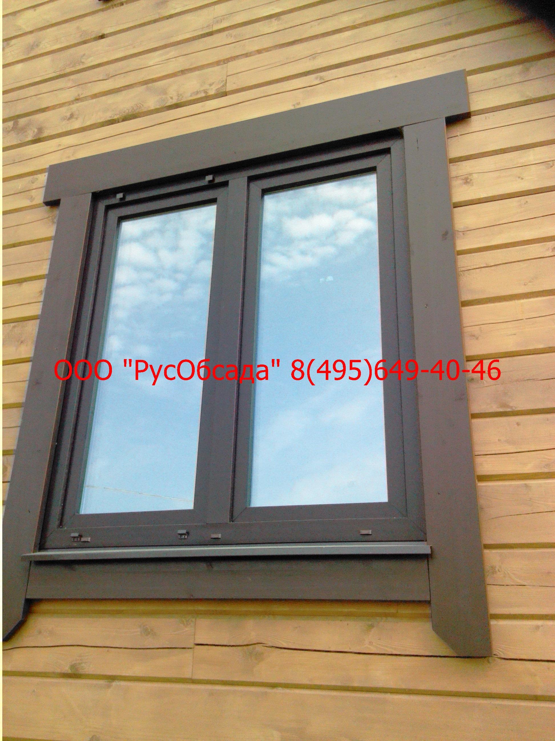 Внешние откосы на окнах деревянного дома